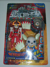 DIGIMON CHINESE SYLPHYMON ACTION FIGURE MOC