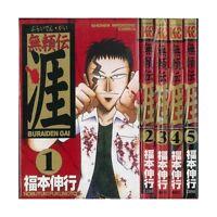 Buraiden gai VOL.1-5 Comics Complete Set Japan Comic F/S