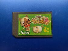 SONY PSP 4GB Memory Stick Pro Duo Memory Card. Monhan Diary Poka Airou Village.