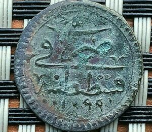 AUTHENTIC OTTOMAN ISLAMIC COPPER COIN MANGIR 1099 AH SULEYMAN II 1687-1691 AD.