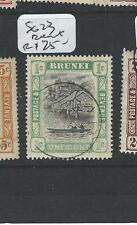 BRUNEI (PP1701B)  1C  SG SG23    BELAIT      CDS     VFU