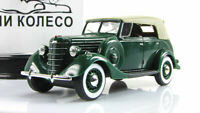 Scale model car 1:43, GAZ-11-40 with awning green 1938