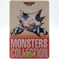 Haunter Pokemon Card Carddass No. 093 Monsters Collection Japanese Nintendo