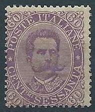1889 REGNO UMBERTO I 60 CENT MNH ** - T244-8