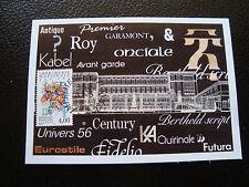 FRANCE - carte 1er jour 13/4/1991 (imprimerie nationale) (cy41) french