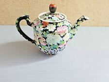 New listing Japanese / Chinese Vtg Antique Famille Rose Porcelain Teapot Character Mark 4''T
