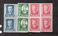 Iceland #284 - #286 VF/NH Block Set