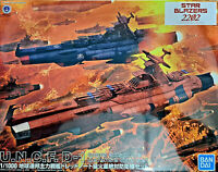 Yamato 2202 D-Class 2 Kit 2 Navi U.N.C.F Bandai Kit  Star Blazer 2202 Argo