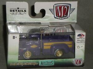 1/64th M2 Machines Auto Trucks R54 1958 Dodge COE Pickup Truck