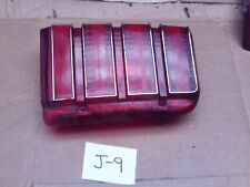 1981 1989 1990 FORD ESCORT WAGON LEFT TAIL BRAKE LIGHT LAMP LENS TAILLIGHT 1985