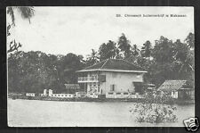 Makassar Chinese Country House Celebes Indonesia 1910 stamp