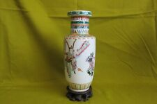 Rare Antique Chinese Famille Rose Vase w/Traditional Chinese Opera Scenes,19th C