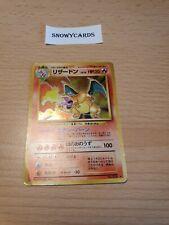 Japanese - Charizard - No.006 - Holo - Rare - Pokemon Card - Base Set