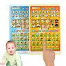 Islamic Tablet Toy Kids Children Arabic Educational Quran Learning Alphabet Duaa
