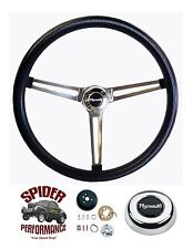 "1967 GTX Cuda Satellite steering wheel STAINLESS 15"" Grant steering wheel"