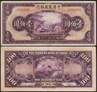 100 YUAN 1941 CHINE / CHINA -The Farmers Bank Of China -  P477