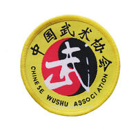 10PC Chinese wushu Martial Art association Badge Patches Kung Fu Embroidery WU