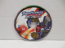 Transformers Armada Best Battles Cartoon DVD NO CASE