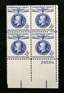 US Plate Blocks Stamps #1147 ~ 1960 T.G. MASARYK 4c Plate Block of 4 MNH