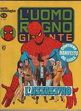 L' UOMO RAGNO GIGANTE  # 34 L' ASSASSINO editoriale Corno 1979