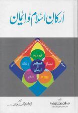 Urdu: Arkan - E- Islam Wa Iman (Urdu Pillars Of Islam And Iman)