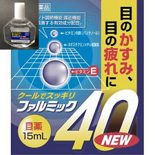 Japanese Eyedrops 15ml For 40 years and over Anti Aging Focus adjustment Haze