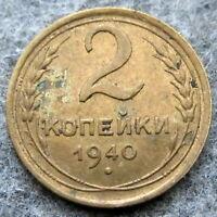 RUSSIA USSR 1940 2 KOPEKS, 11 RIBBONS HIGH GRADE