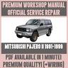 WORKSHOP MANUAL SERVICE & REPAIR GUIDE for MITSUBISHI PAJERO II 1991-1999