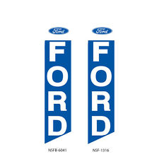 TWO  Ford 15 foot Swooper Feather Flag Sign