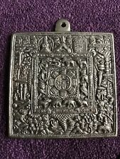 Indian Brass Decorative Wall Hanging