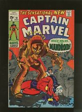 Captain Marvel 18 VG/FN 5.0 * 1 Book Lot * Mar-Vell! 1st Mandroid! Carol Danvers