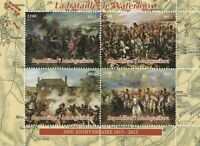 200th ANNIVERSARY OF THE BATTLE OF WATERLOO 2015 MNH STAMP SHEETLET