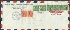 1951 COVER PREXIES #803 PR + #804 STRIP OF 5  = 6c AIRMAIL COVER NO BACK FLAP