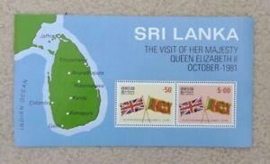 Sri Lanka Souvenir Stamp Sheet - Queen Elizabeth II Royal Visit October 1981