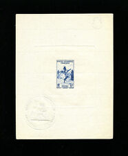 France West Africa 1947 Music/Dance Scott 36  Sunken Die Artist Proof in Blue