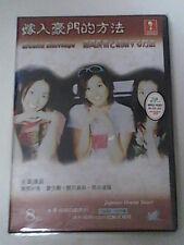 Original Japanese Drama VCD How to marry a billionaire Fujiwara Norika