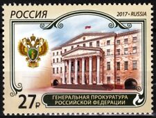 RUSSIA 2017-62 Prosecutor General's Office. Architecture Heraldry, MNH