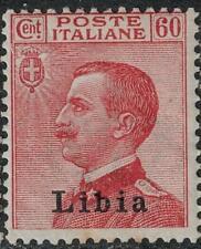 Libya 1918 Sc 12 MNH