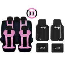 Jeep Elite Black Front Rear Floor Mats UAA Universal Seat Covers Steering Set