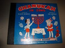 Chanukah In Song Menorah Records 1948 Gladys Gewirtz Jewish Music Record Set