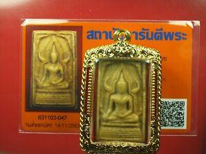 Phra Phutta Chinnaraj Nur Phong Naman BE2513 Lp Ruay Wat Kato,Certificate Card