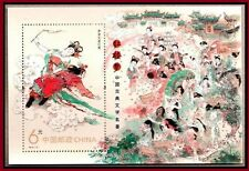 China 2014-13 Dream of Red Chamber Masterpiece Classical Literature stamp sheet