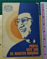 1982 Profail Tun M Dato Seri Dr Mahathir Mohamad, 2nd Edition printed by JPM