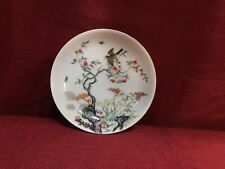 Gorgeous Chinese Antqiue Porcelain Plate