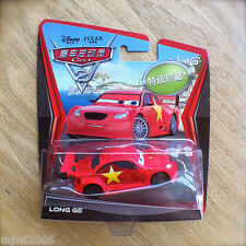 Disney PIXAR Cars 2 LONG GE SUPER CHASE diecast ULTIMATE Chinese racer CHINA WGP