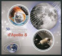 Mali 2018 MNH Apollo 8 Lauch 50th Anniv 2v M/S Space Stamps