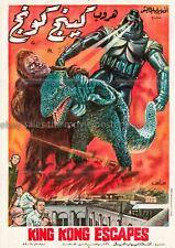 King Kong Escapes 1967 dir: Ishiro Honda Style A Egyptian film poster