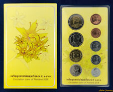 2018 THAILAND 9 COIN CIRCULATION YEAR SET KING RAMA X IN ACRYLIC MINT PACK UNC