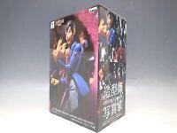Banpresto Lupin The Third Part 5 6.7-inch Creator x Creator Series Figure