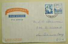 DR WHO 1967 ITALY TO USA AEROGRAMME UPRATED STATIONERY C198456